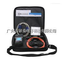 ETCR8000F柔性线圈大电流钳表/记录仪