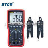 双钳伏安测试仪 ETCR4000