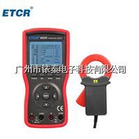 抽油机巡更测试仪 ETCR4800