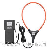 ETCR8000FA柔性线圈大电流表