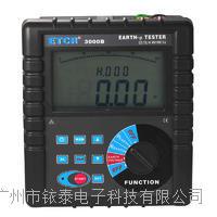 ETCR3000B数字式接地电阻表 ETCR3000B