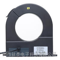 ETCR080K大口径分离式漏电流传感器