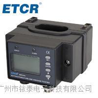 ETCR2800KC开合式接地电阻在线检测仪 ETCR2800KC
