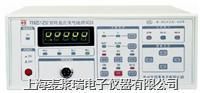 TH2512/TH2512A/TH2512B型直流低电阻测试仪 TH2512/TH2512A/TH2512B