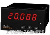 交流电流表ZW1652 ZW1652