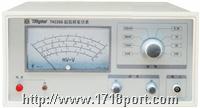 超高频毫伏表TH2268 TH2268(1kHz-1200MHz)