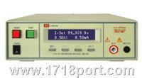 LK7110程控耐压测试仪 LK7110