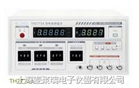 电感测量仪 TH2773A(100Hz, 1kHz)