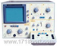 XJ4810 WQ4832 CA4810A 通用晶体管图示仪参数区别 WQ4832 CA4810A  XJ4810A