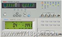 常州同惠基本型LCR数字电桥 TH2810B/TH2810D/TH2811C/TH2811D/TH2820