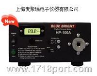 HP-10A耐用扭力测试仪 HP-10A HP10A