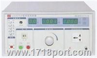 泄漏电流测试仪LK2675A LK2675A