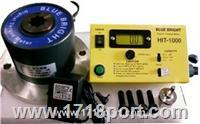 气动扭力测试仪HIT-5000 HIT-5000(50.0-500.0N.m)