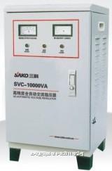 SVC-10KVA单相交流稳压电源 SVC-10KVA