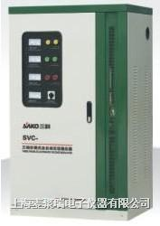 SVC-50KVA三相大功率高精度交流稳压器 SVC-50KVA