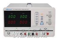 MPD-3303C MPD-3305C程控直流电源 MPD-3303C MPD-3305C