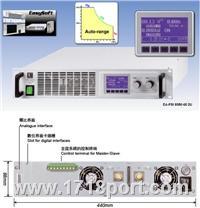 可编程直流稳压电源 PSI-8720-15-2U