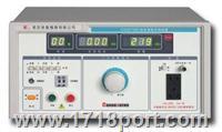 泄漏电流测试仪CS2675BX CS2675BX