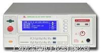程控高频耐压测试仪CS9912BX CS9912BX