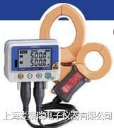 钳式记录仪LR5051 LR5051