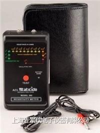 表面阻抗測試儀ACL-380 ACL-380