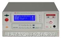 CS9920A程控超高压耐压测试仪 CS9920A