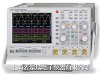 HMO3524四通道混合信号示波器 HMO3524
