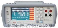 TH2515系列直流电阻测试仪 TH2515/TH2515A/TH2515B