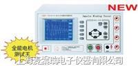 YG212系列脉冲式线圈测试仪 YG212-03/YG212-05