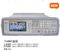 TH2827A型LCR数字电桥 TH2827A