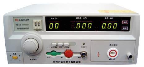 产品目录 安规检测仪器 绝缘电阻测试仪 >>>  耐压测试仪