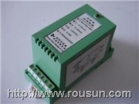双路交流电流隔离变送器 RS-1322