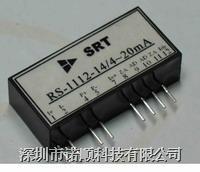 单路直流电流隔离变送模块 RS-1112