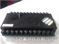 多路智能变送器(MODBUS协议) RS-4041-14F2