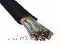 7芯矿用控制电缆MKVV_电线电缆网 7芯矿用控制电缆MKVV_电线电缆网