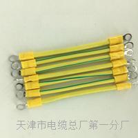电池板双色接地线6平方叉形端子线长10厘米 电池板双色接地线6平方叉形端子线长10厘米