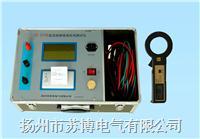 直流接地电阻故障测试仪(最新一代)苏博电气