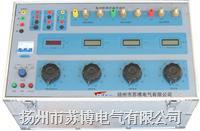 热继电器(电动机保护器)测试仪