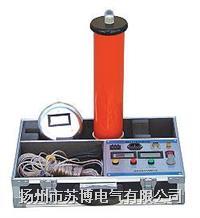 直流发生器-直流发生器厂家-直流发生器价格