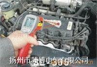 汽车专用测温仪SL-305