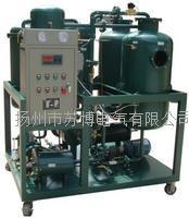 T-TOF透平油滤油机