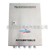TTRJ-III容性设备及避雷器在线监测装置