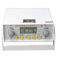 TEFC-2G防雷元件测量仪
