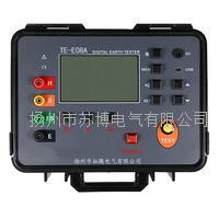 TE-E08A四线接地电阻测试仪