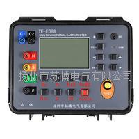 TE-E08B双钳多功能接地电阻测试仪