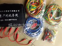 电力测试导线包-CSX系列专用测试导线包