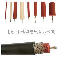 GYX系列高压试验电缆