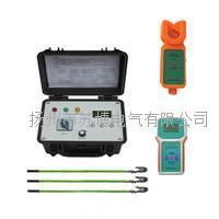 TEFL-LX-50OL配电网单相接地故障定位装置