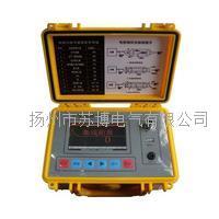 TESC-610A/B通信电缆故障综合测试仪