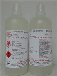 水溶性助焊剂 ETD-811LW